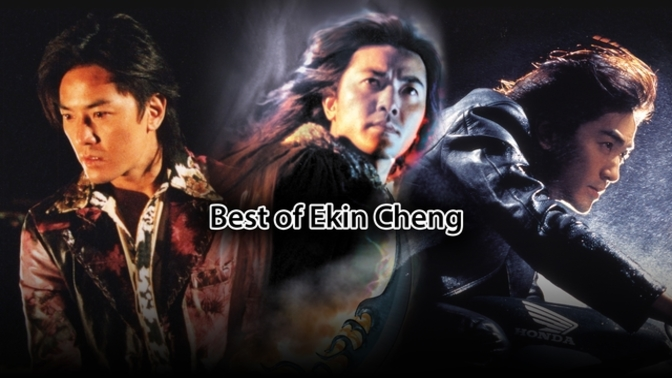 Best Of Ekin Cheng