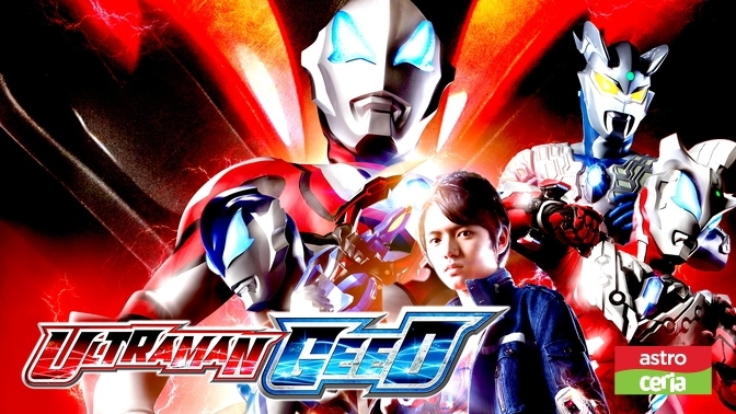 Ultraman Geed The Series