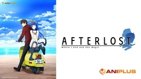 Afterlost