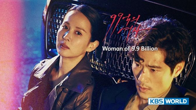WOMAN OF 9.9 BILLION