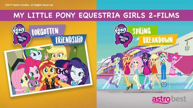 My Little Pony Equestria Girls 2-Film