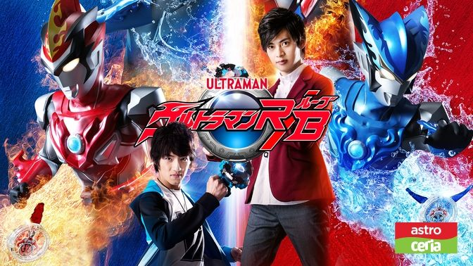 Ultraman R/B Series