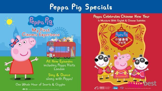 Peppa Pig Specials