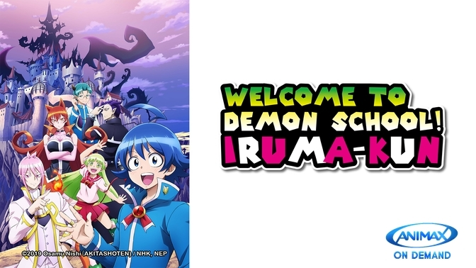 Welcome To Demon School! Iruma-Kun