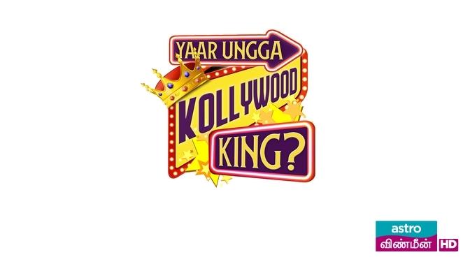 Yaar Ungga Kollywood King?