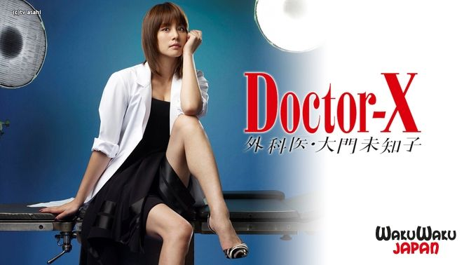 Doctor-X