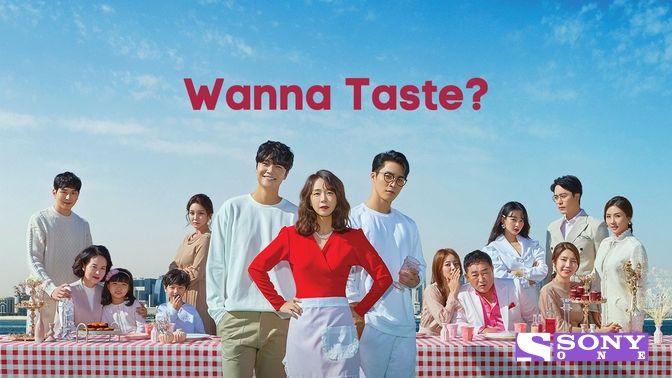 Wanna Taste?