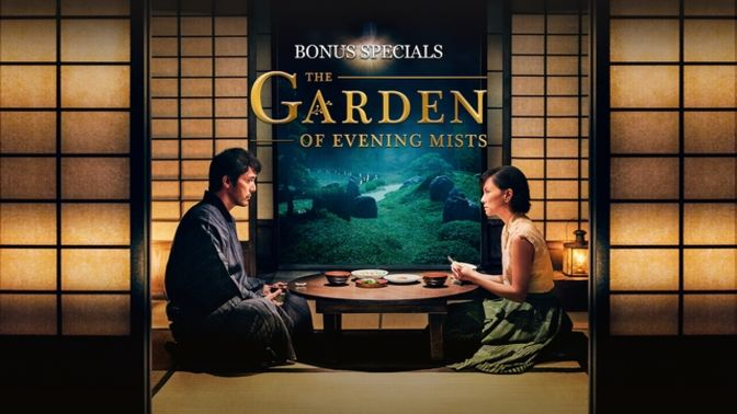 The Garden Of Evening Mists Special