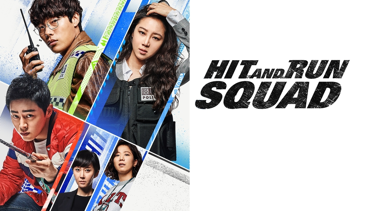 HIT AND RUN SQUAD