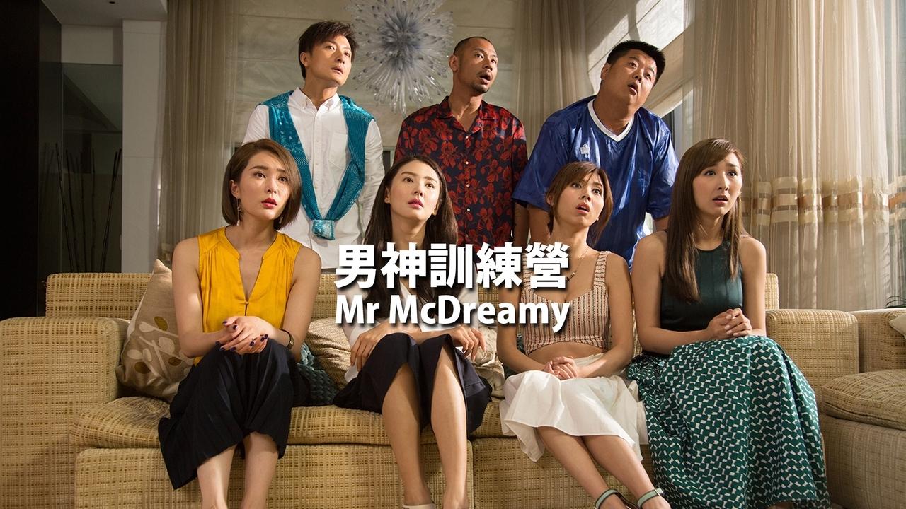 Mr Mcdreamy