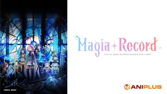 Puella Magi Madoka Magica Side Story (Magia Record)