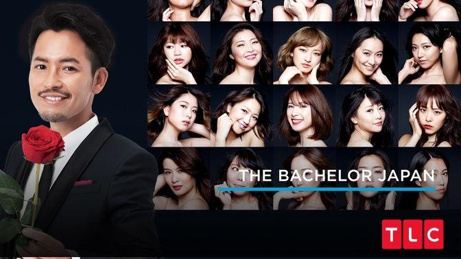 The Bachelor Japan