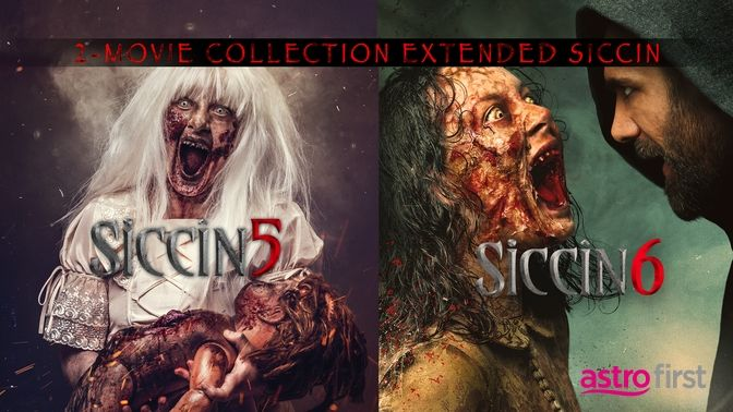 2-Movie Collection Extended Siccin
