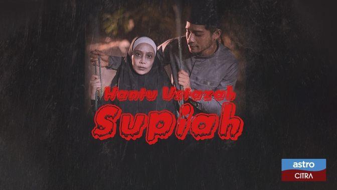 Hantu Ustazah Supiah