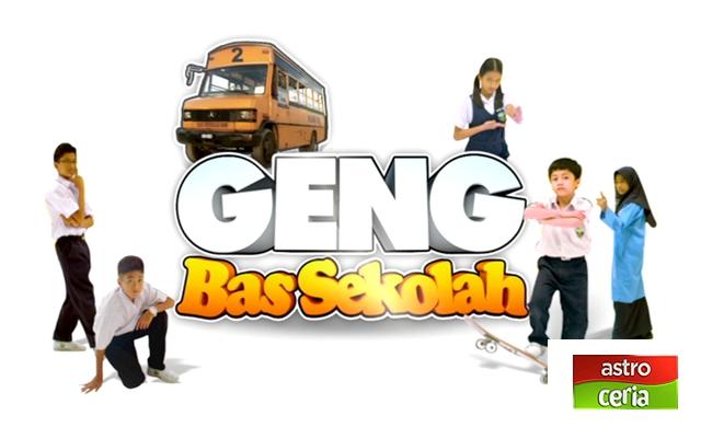 GENG BAS SEKOLAH