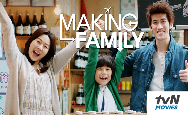 MAKING FAMILY