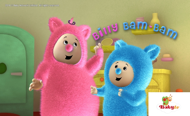 BILLY BAM BAM