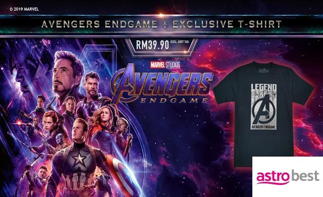 Avengers: Endgame + Exclusive T-Shirt