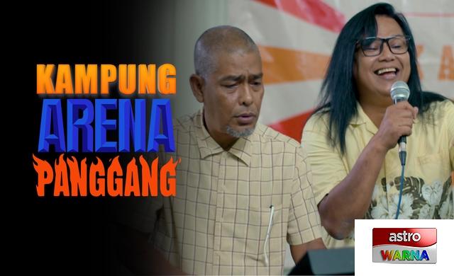KAMPUNG ARENA PANGGANG