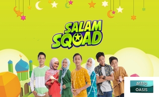 Salam Squad