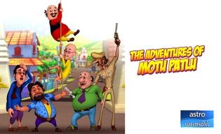 THE ADVENTURES OF MOTU PATLU
