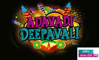 Adavadi Deepavali