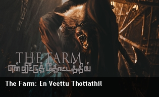 THE FARM: EN VEETTU THOTTATHIL