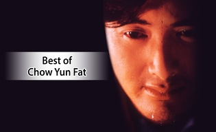 Best Of Chow Yun Fat