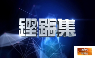 Hong Kong Connection 2019