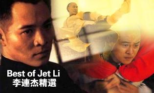 Best Of Jet Li