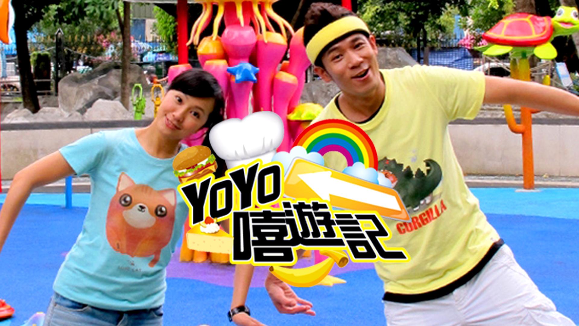 YOYO FUN TRAVEL