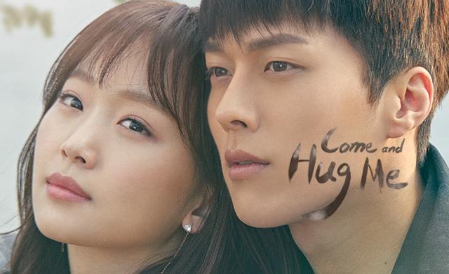 COME AND HUG ME