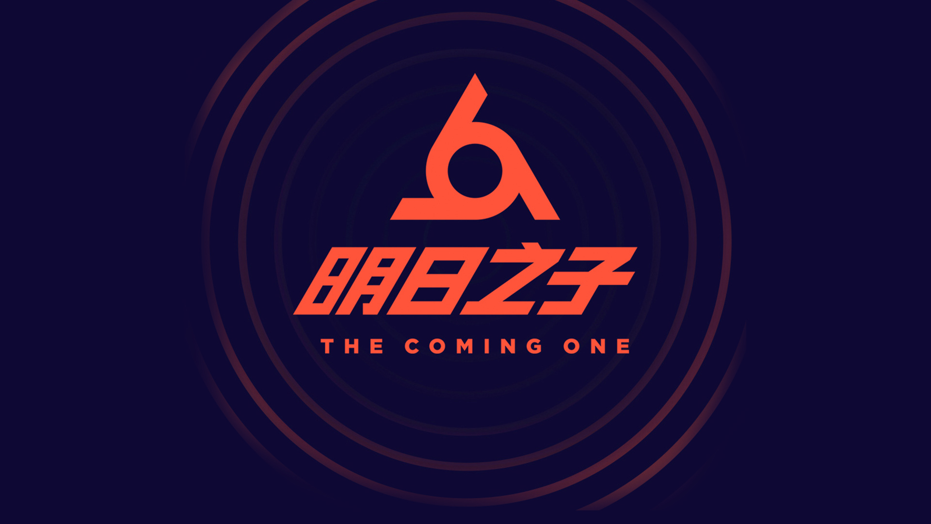 THE COMING ONE