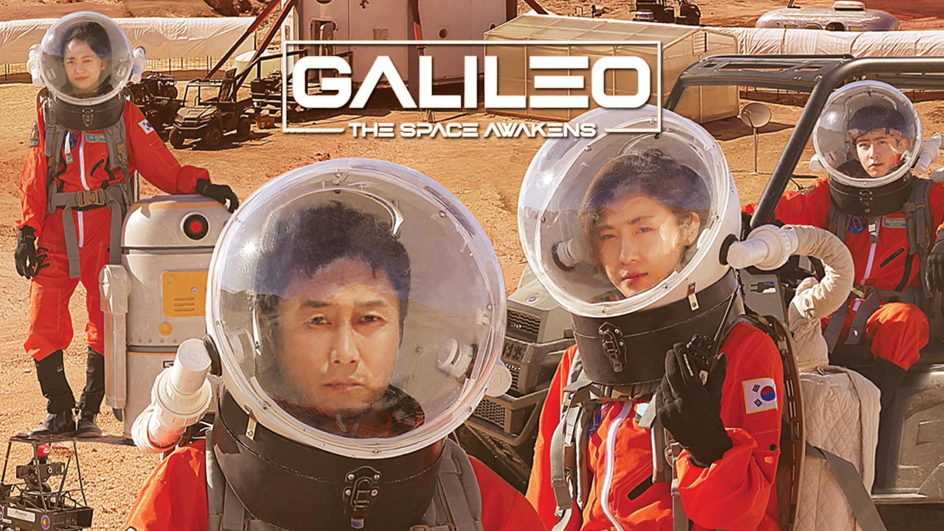 GALILEO: THE SPACE AWAKENS