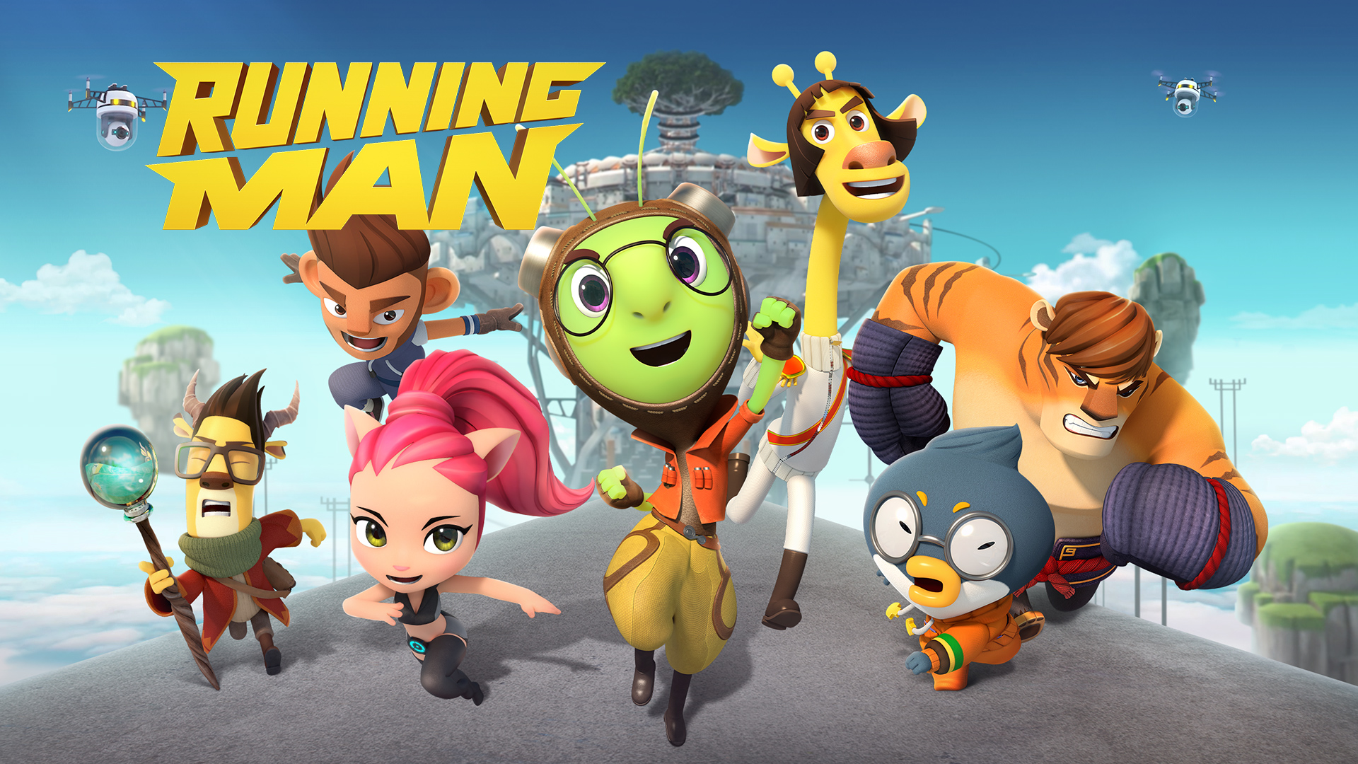 RUNNINGMAN ANIMATION