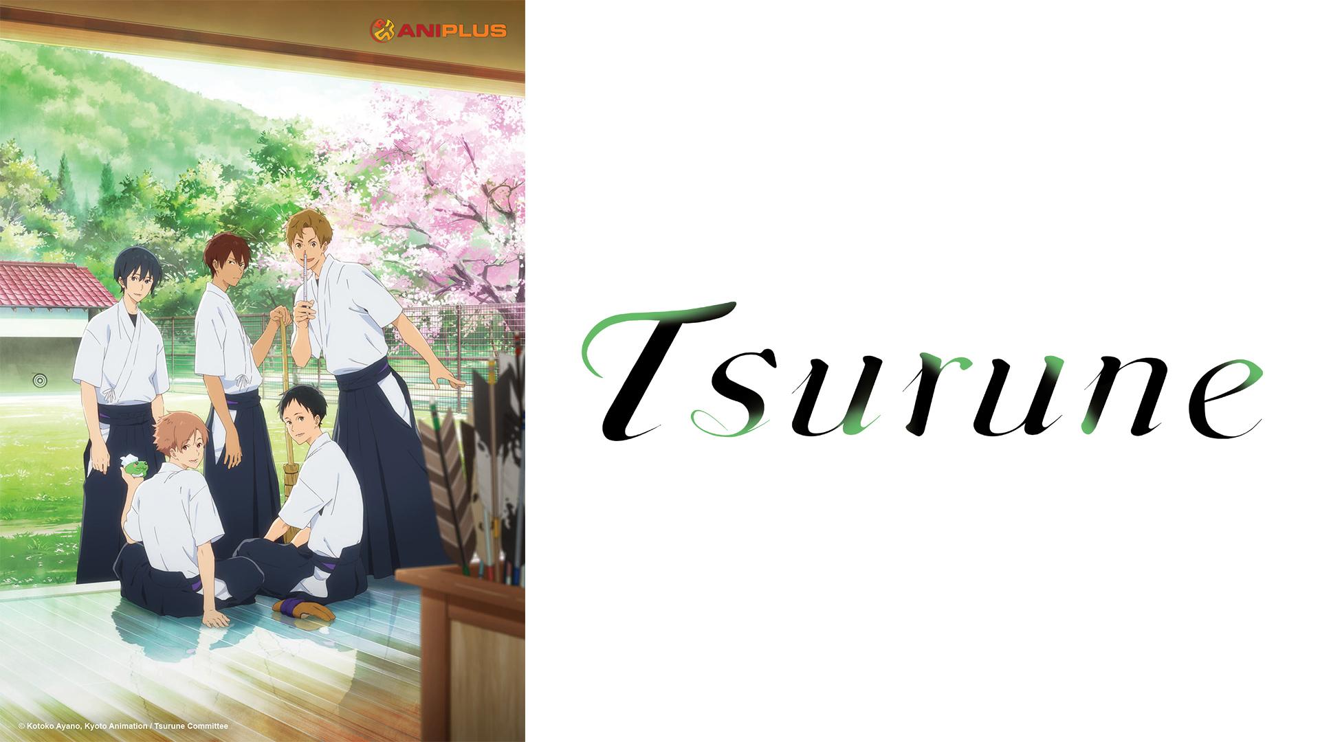 TSURU-NE