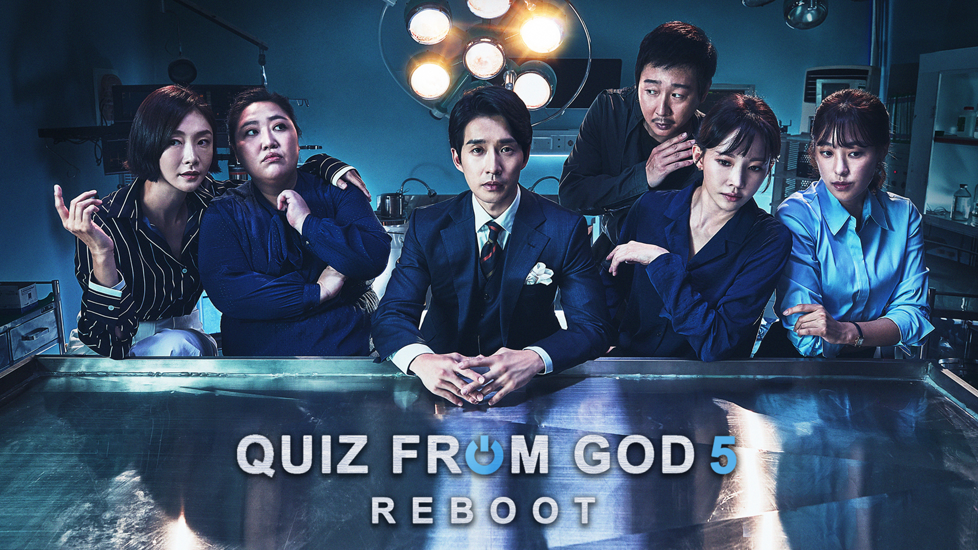 QUIZ FROM GOD 5: REBOOT