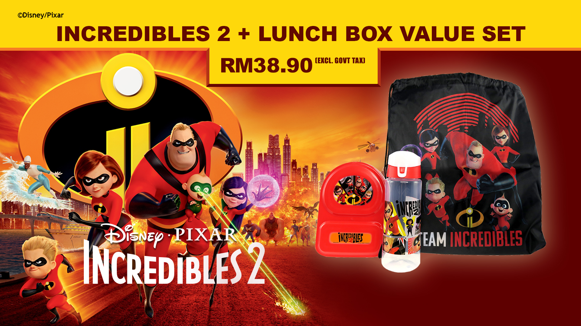 INCREDIBLES 2 + LUNCH BOX VALUE SET