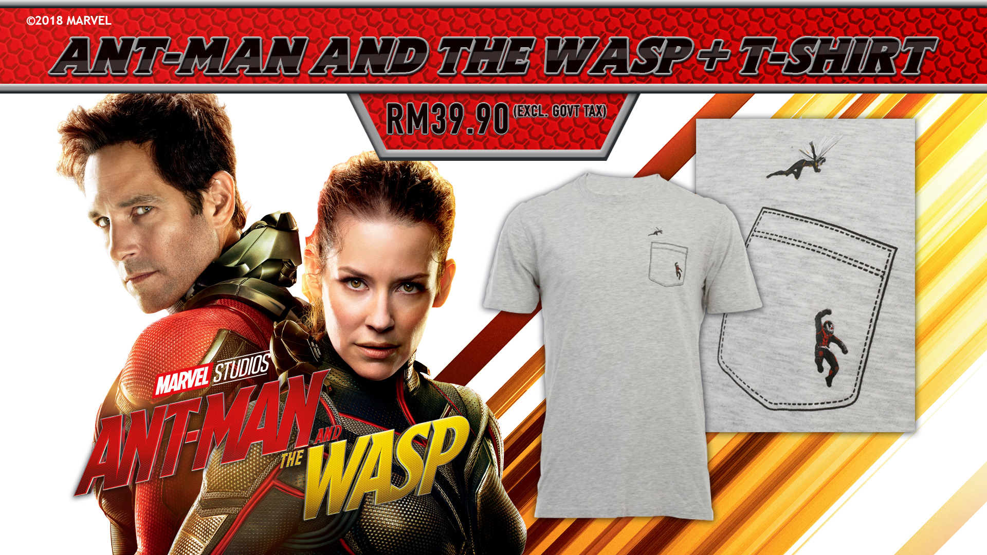ANT-MAN AND THE WASP + EXCLUSIVE T-SHIRT