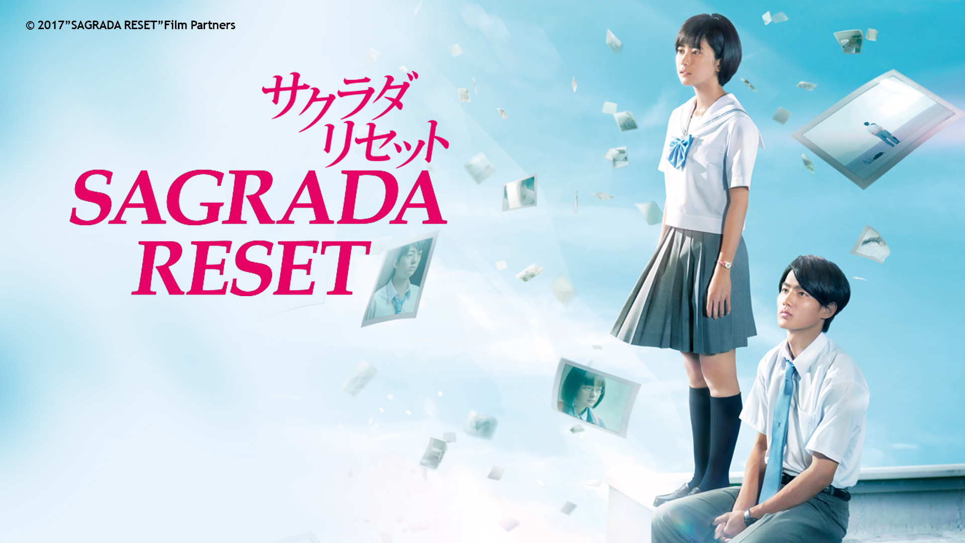 SAGRADA RESET (LIVE ACTION)