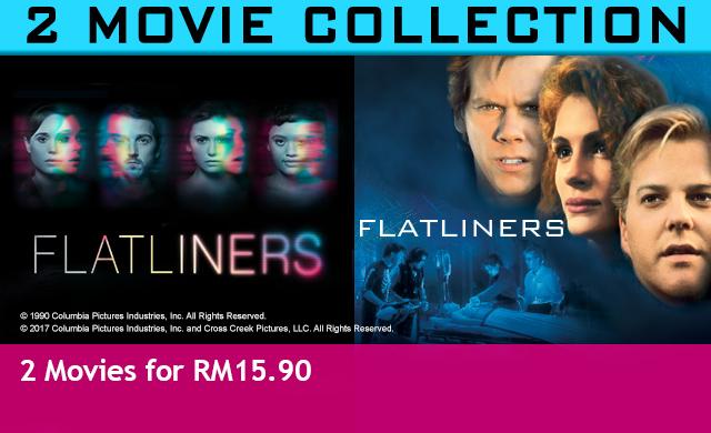FLATLINERS 2017 VS. FLATLINERS 1990