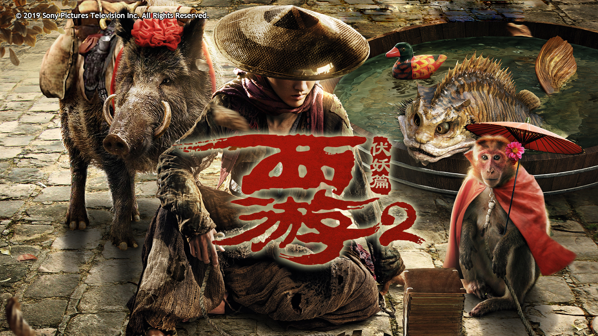 JOURNEY TO THE WEST: THE DEMONS…