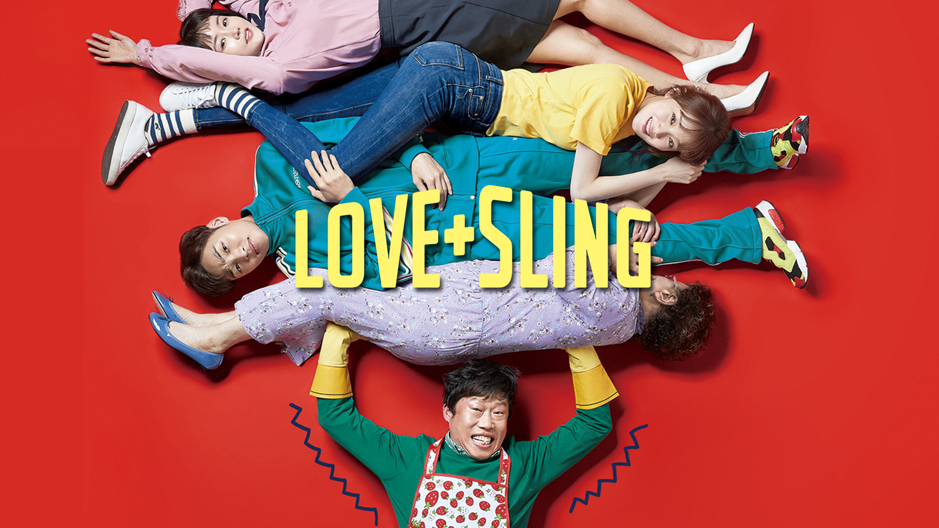 LOVE + SLING