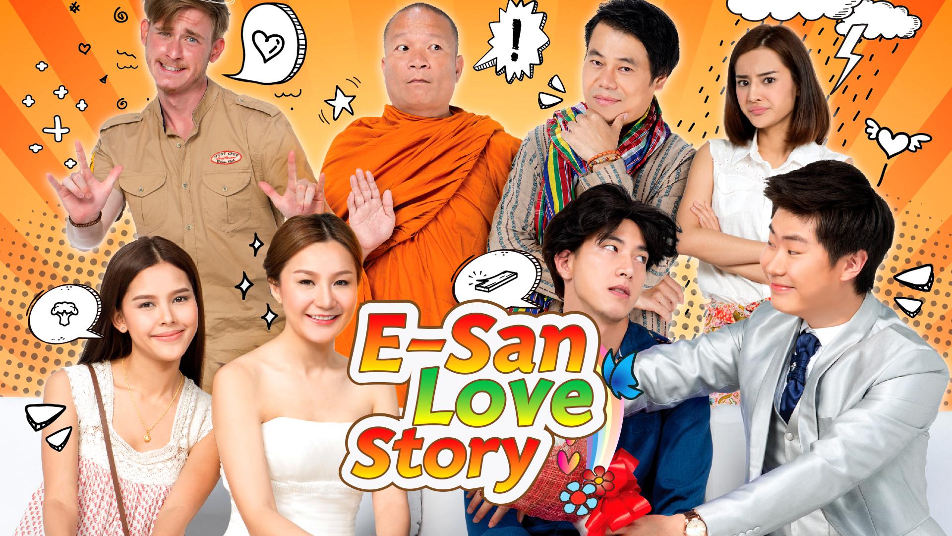 E-SAN LOVE STORY