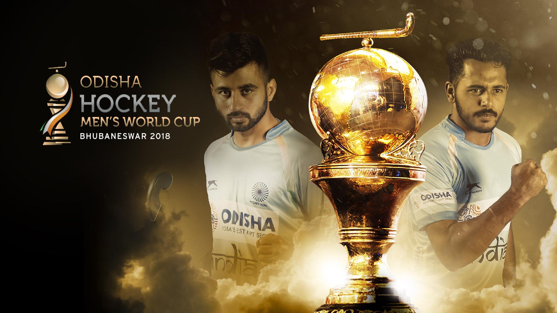 HOCKEY WORLD CUP HIGHLIGHTS