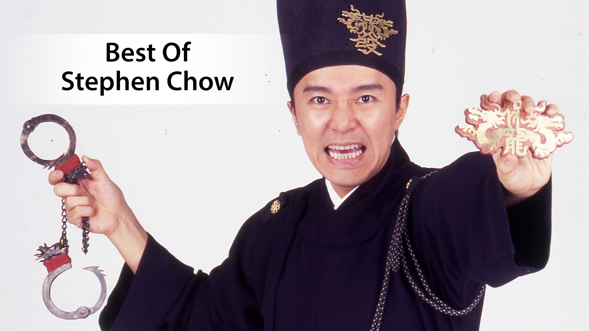 BEST OF STEPHEN CHOW