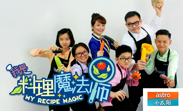MY RECIPE MAGIC – COOK-OFF CHALLENGE