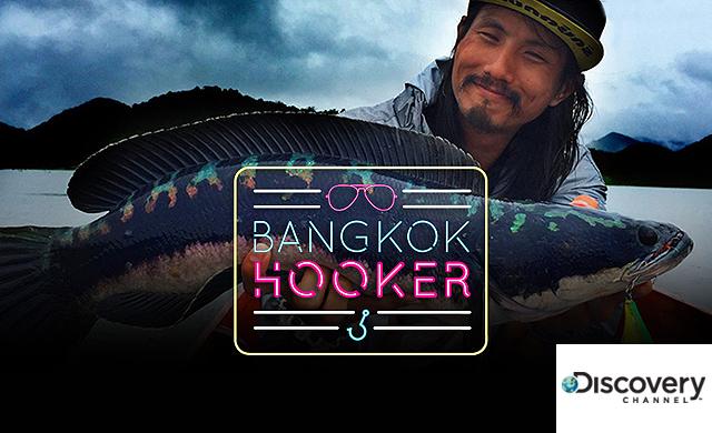 BANGKOK HOOKER