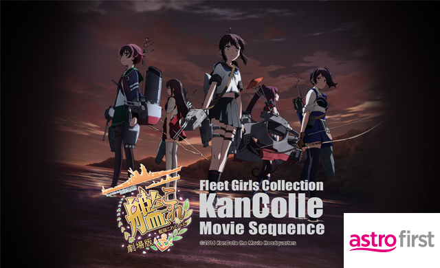 KANCOLLE: THE MOVIE