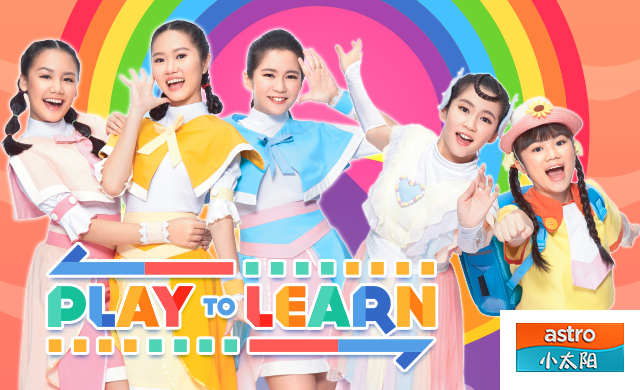 XTY PLAY TO LEARN SERIES